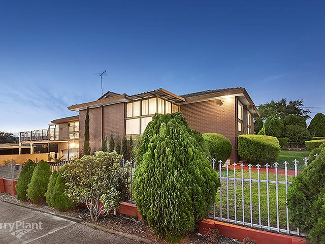 5 The Rameo, Bundoora, Vic 3083