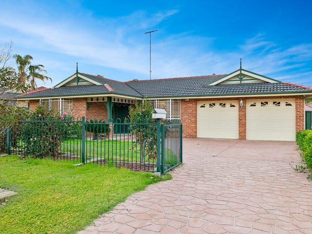 7 Meredith Crescent, St Helens Park, NSW 2560