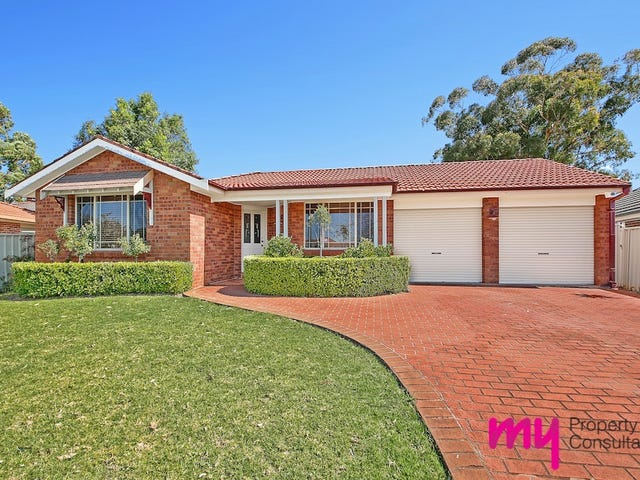 19 Kent Road, Narellan Vale, NSW 2567