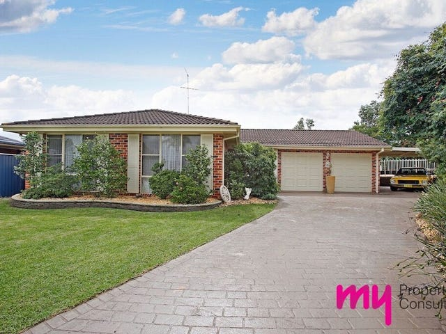 12 Dominish Crescent, Camden South, NSW 2570