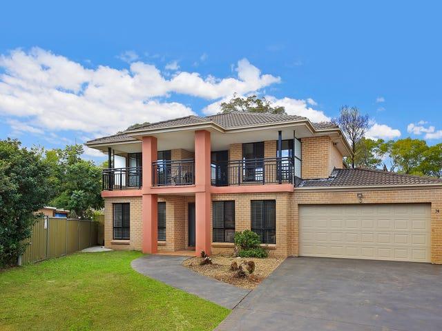 74 Bombala Street, Pendle Hill, NSW 2145