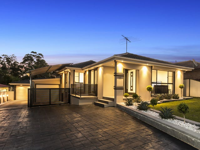 14 Bettong Crescent, Bossley Park, NSW 2176