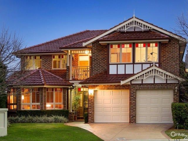 10 Oak Tree Grove, Kellyville, NSW 2155