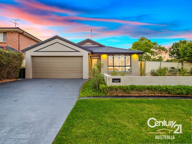 2 Kookaburra Grove, Glenwood, NSW 2768