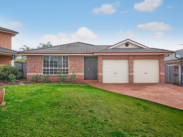 17 The Clearwater, Mount Annan, NSW 2567