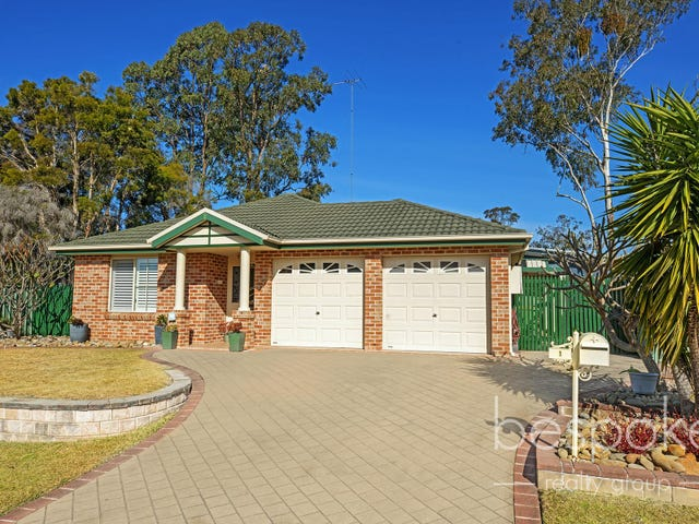 1 Pluto Close, Cranebrook, NSW 2749