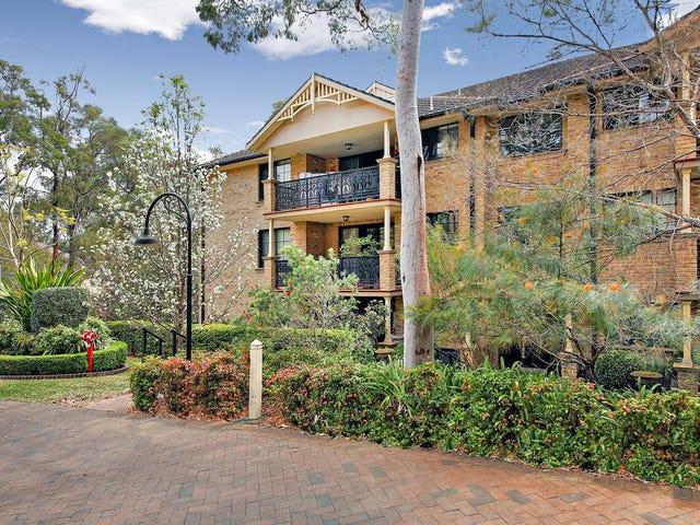 H1/6 Schofield Place, Menai, NSW 2234