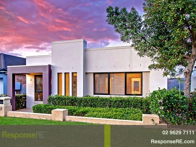 12 Keele Street, Stanhope Gardens, NSW 2768