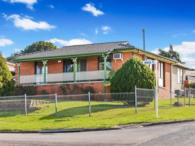 2 Wonga Place, Koonawarra, NSW 2530