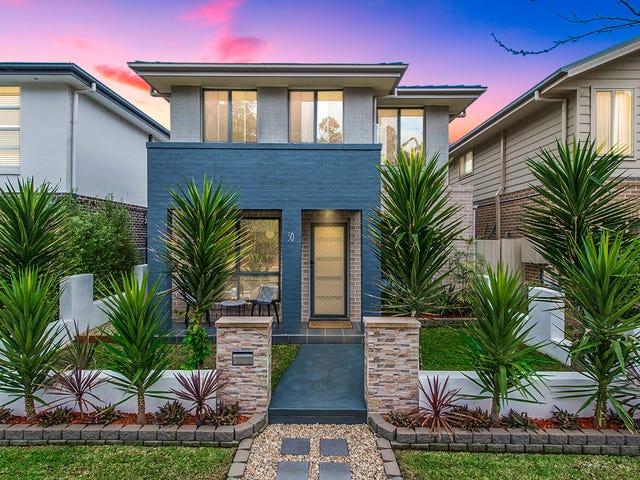 30 Spinebill Place, Cranebrook, NSW 2749