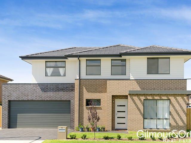 16 Beacon Drive, Schofields, NSW 2762