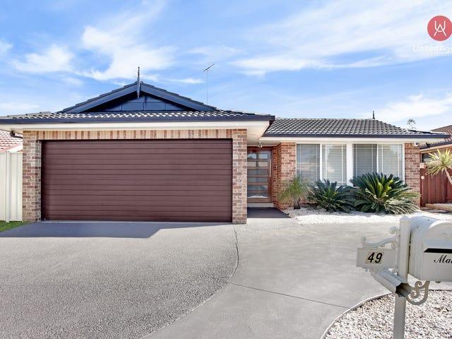 49 Kestrel Avenue, Hinchinbrook, NSW 2168