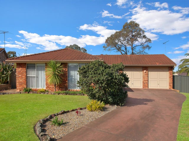 5 Tao Close, St Clair, NSW 2759