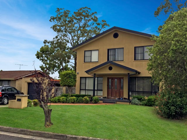 6 Dawes Place, Ruse, NSW 2560