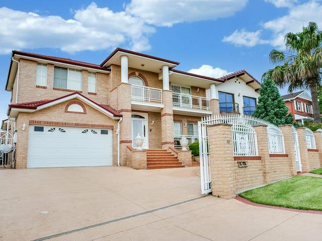 32 Waterhouse Street, Abbotsbury, NSW 2176