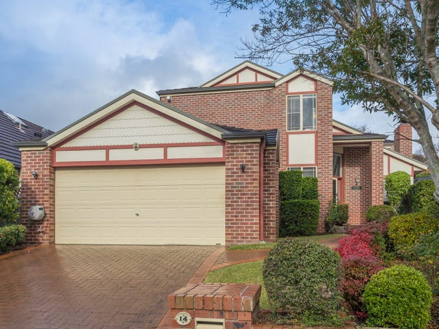 14 Cardiff Way, Castle Hill, NSW 2154
