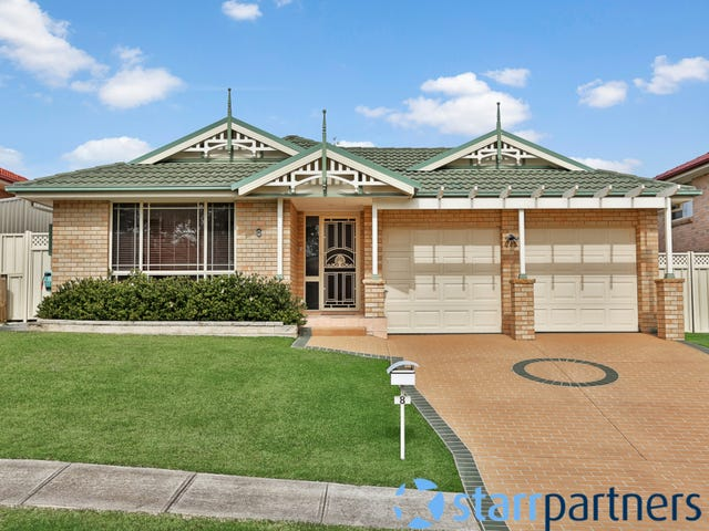 8 Classers Place, Currans Hill, NSW 2567