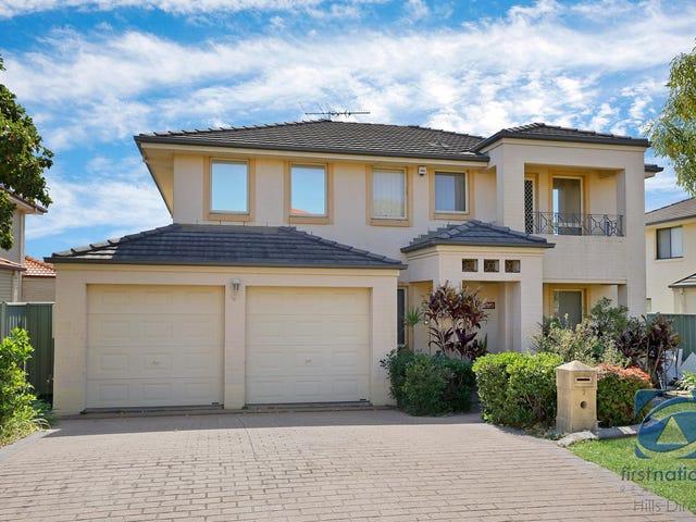7 Bagala Street, Glenwood, NSW 2768