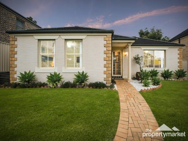12 Keefers Glen, Mardi, NSW 2259