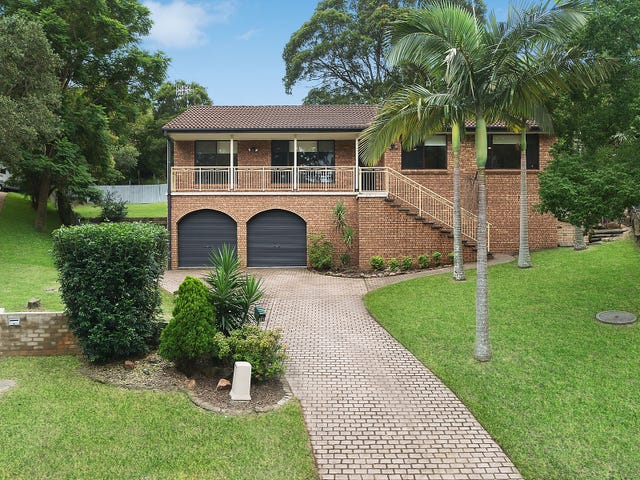 16 Maclean Close, Cardiff, NSW 2285