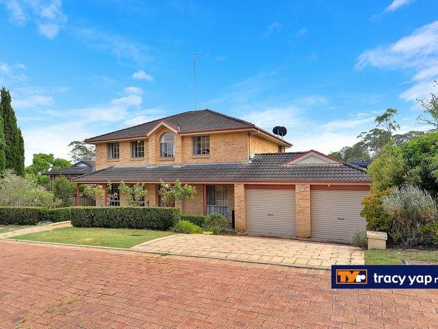5 Golden Grove, Cherrybrook, NSW 2126