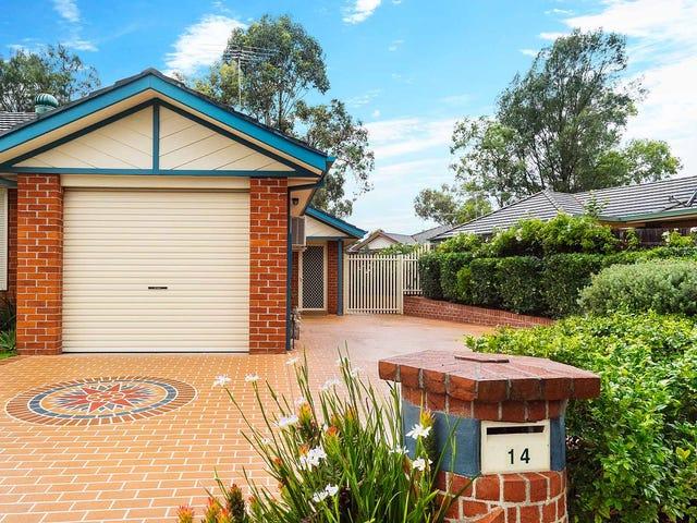 14 Liquidamber Drive, Narellan Vale, NSW 2567