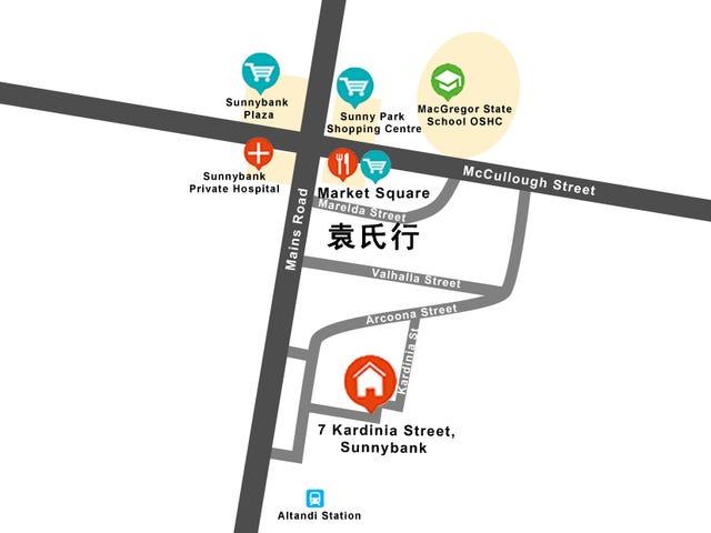 7 Kardinia St, Sunnybank, Qld 4109