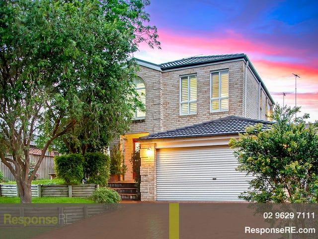 13 Peach Gardens, Glenwood, NSW 2768
