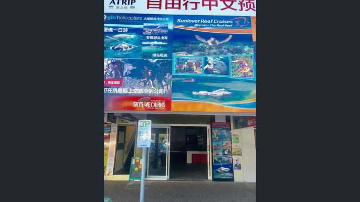 121 Abbott Street Cairns City QLD 4870 - Image 1