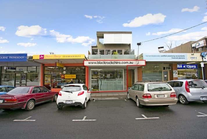 475 Balcombe Road, Beaumaris, Vic 3193