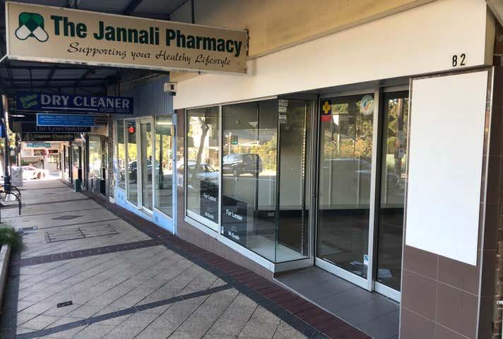 80 RAILWAY CRESCENT Jannali NSW 2226 - Image 1