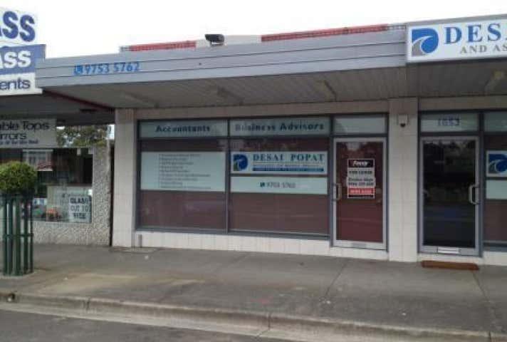 Shop, 1051 Burwood Hwy Ferntree Gully VIC 3156 - Image 1