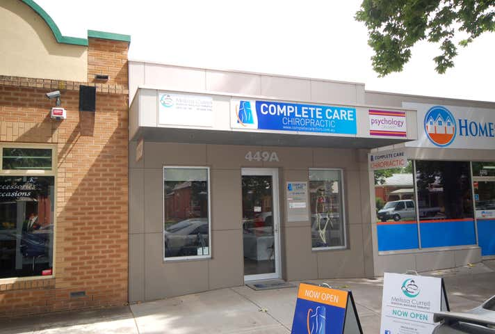 Suite 2 &/449A Swift Street Albury NSW 2640 - Image 1