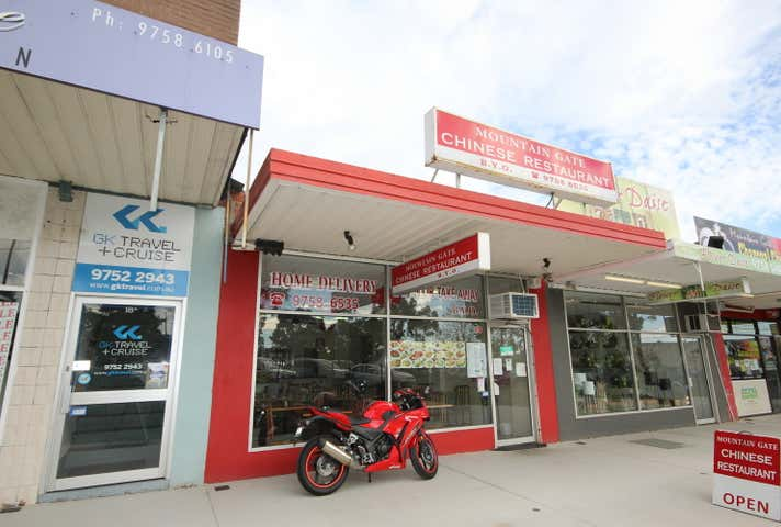 shop 19, 1880 Ferntree Gully Road Ferntree Gully VIC 3156 - Image 1