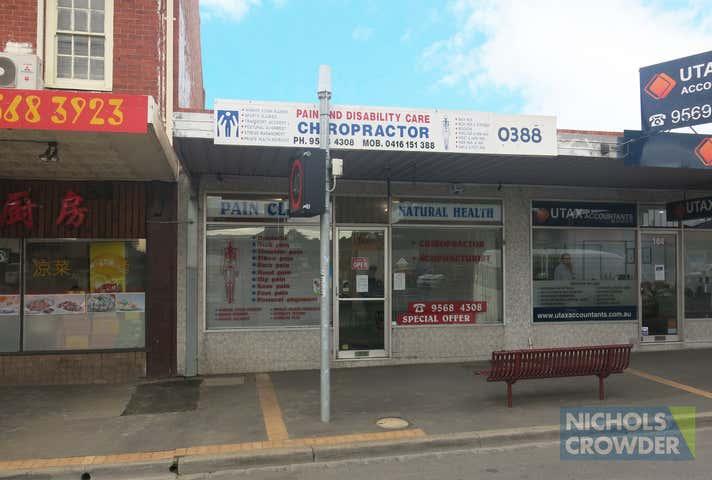 162 Koornang Road Carnegie VIC 3163 - Image 1