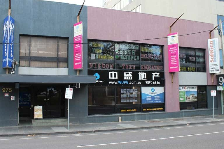 Suite 103, 975 Whitehorse Road Box Hill VIC 3128 - Image 1