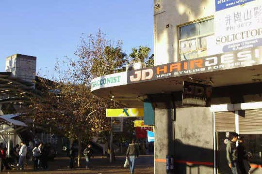 Shop 2, 2-4 Main Street Blacktown NSW 2148 - Image 3