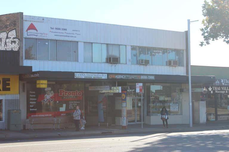 Suite 2/20 Old Northern Road Baulkham Hills NSW 2153 - Image 2