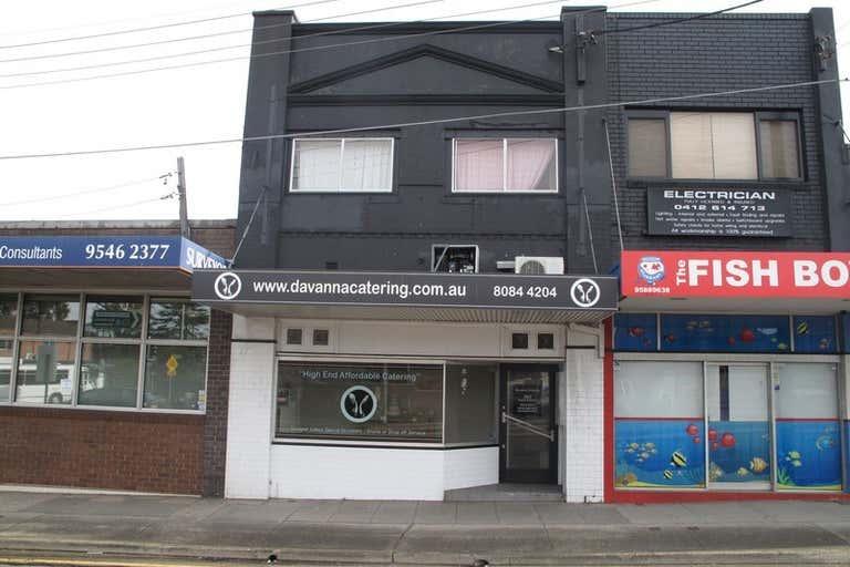 363 Princes Highway Carlton NSW 2218 - Image 1