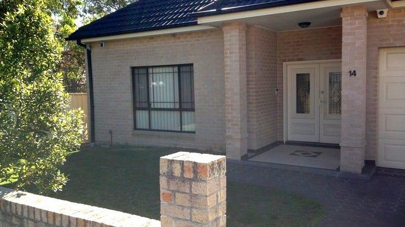 14 Prospect Lane, Carlton, NSW 2218