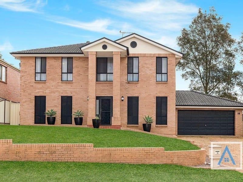 14 Sophia Place, Blair Athol, NSW 2560