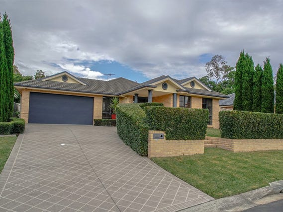 39 The Park Chase, Valentine, NSW 2280
