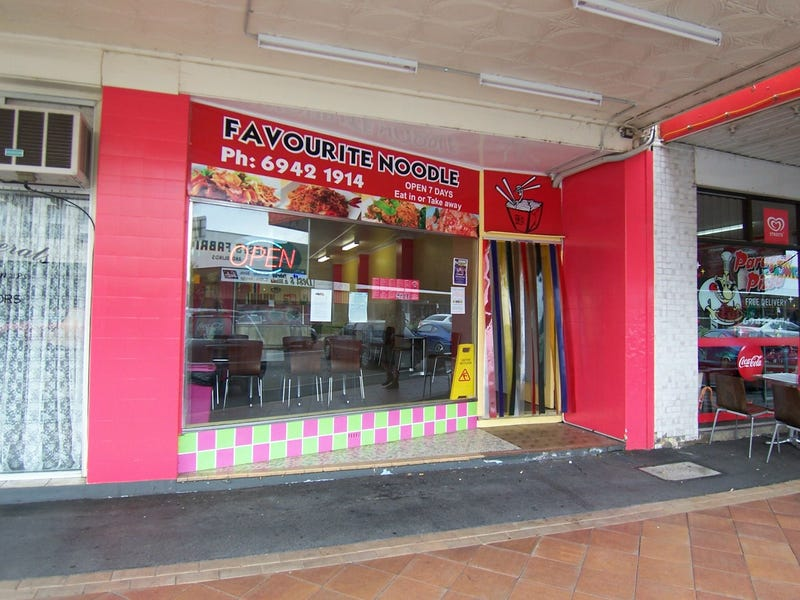 245A Parker Street, Cootamundra, NSW 2590