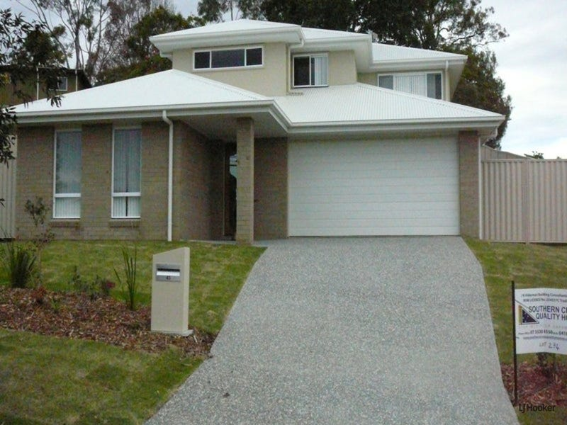43 Coral Fern Circuit, Murwillumbah, NSW 2484