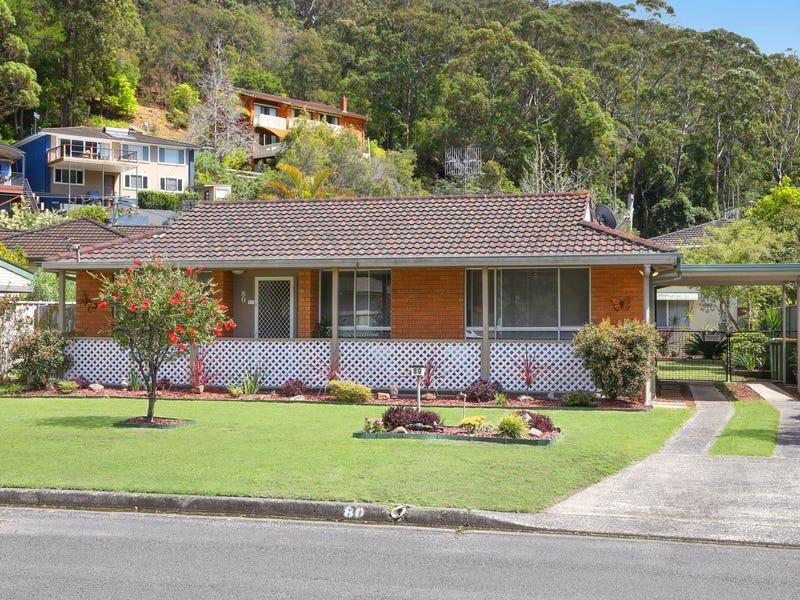 80 The Broadwaters, Tascott, NSW 2250