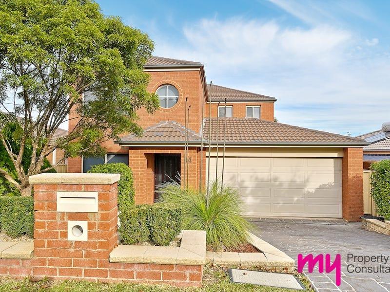 14 Mannix Court, Harrington Park, NSW 2567