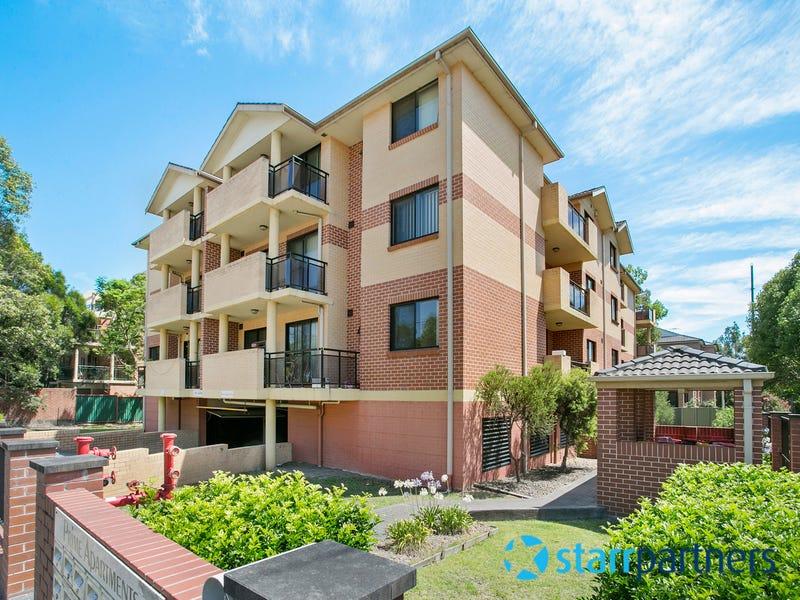 2/73-75 Deakin Street, Silverwater, NSW 2128