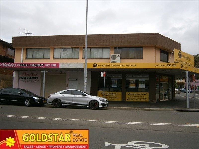 222 Queen Street, St Marys, NSW 2760
