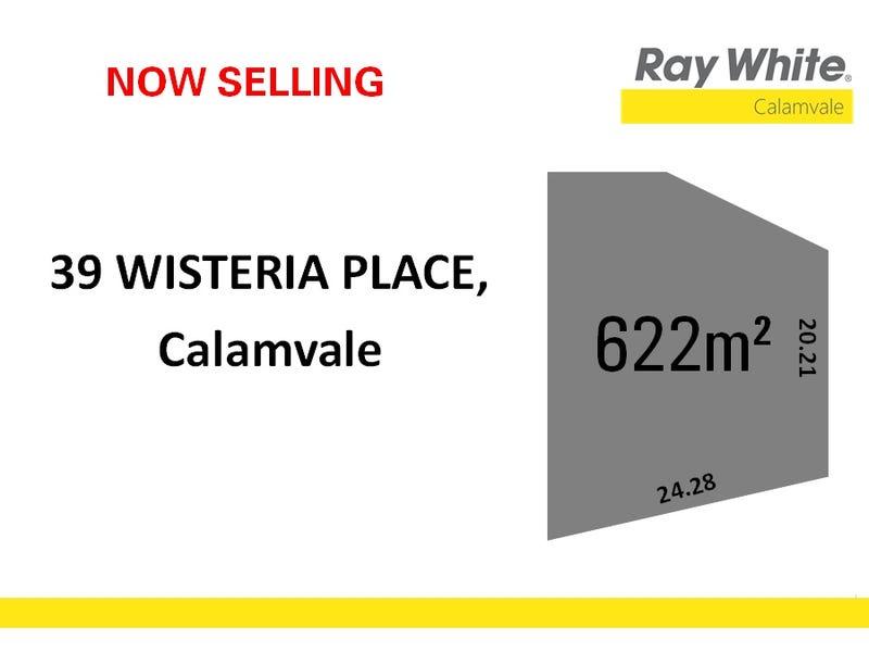 39 Wisteria Place, Calamvale