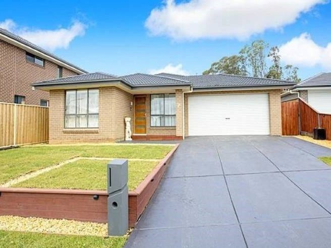 7 Ruse Place, Carnes Hill, NSW 2171